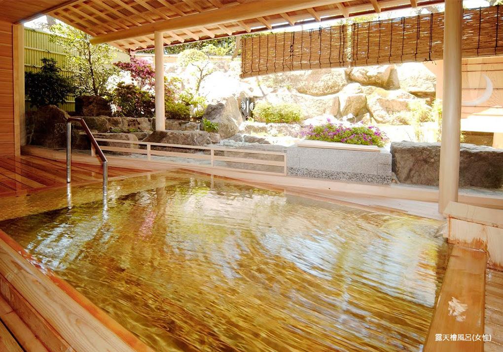 綺麗な温泉